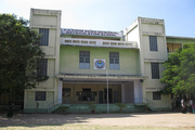 P R Sidha Naidu Memorial Matriculation School-Old Building