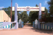 Shree Velagapudi Ramakrishna Memorial College-College Enterance