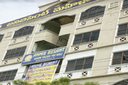 Annie Besant Junior College For Girls-Campus View