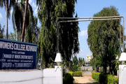 Womens Junior College-Campus-View Entrance