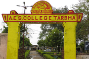 AES College-Campus View Entrance