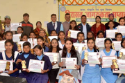 Government Intermediate Zila School-Prize Distribution