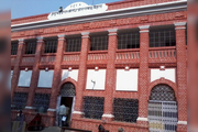 Anugrah Inter School - Building