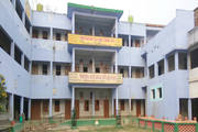 Panchagram ISA High School-College Building