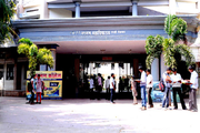 Navgan Shikshan Sanstha Rajuris Arts and Commerce College-Campus Entrance