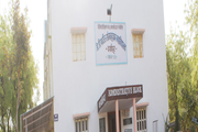 J D Patil Sangludkar Mahavidyalaya-Administration Block