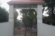 Government Higher Secondary School