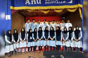 slamic Residential Higher Secondary School - School Function
