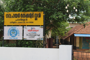 Government Higher Secondary School-Campus View