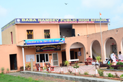 Baba Namdev Public High School-Campus View