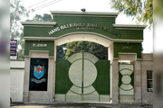Hans Raj Mahila Maha Vidyalaya Collegiate Senior Secondary School - School Main Entry Gate