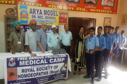 Arya Model Senior Secondary School- Medical Camp