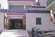 R B M Inter College-Campus Building