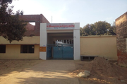 Dr Shiv Narayan Arya Inter College-Entrance
