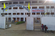 STDB Oxon Convent School-Entrance