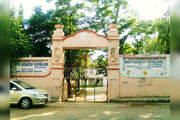 School Main Gate Image