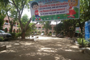 Government Co-Educational Secondary School- Campus View