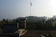 Aadhar International Public School-Campus View