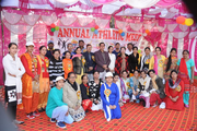 Adarsh Senior Secondary School Dadanpur-Annual day meet