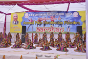 Dav Centenary Public School Sirsa-Annual Day Celebrations