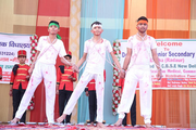 Doon Public School-Annual Day