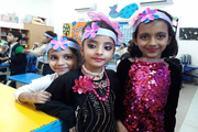 Narayana E-Techno School -Childrens Day