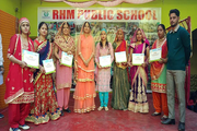 Rao Harchand Memorial Public School-Activity