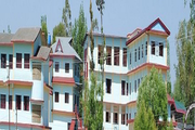 Aadhunik Public School-Campus View