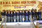 Dbms Kadma High School-Annual-Day