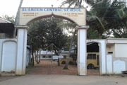 Al Ameen Central School-Entrance Gate