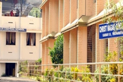 Christ Nagar Central School-School Building