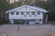Greets Public School - School Building
