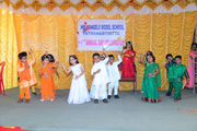Holy Angles Model School-Annual Day