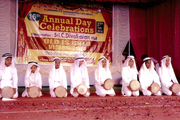 Sree Narayana Central School-Annual Day