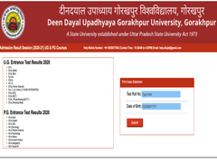 DDU Entrance Exam Result 2020 Announced; Here's Direct Link And How To Check