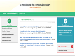 CBSE Compartment Exam Result 2020 Soon At Cbseresults.nic.in; Details Here