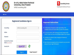 UPSEE Third Round Seat Allotment Result 2020 Declared At Upsee.nic.in