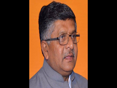 Ravi Shankar Prasad To Inaugurate Jindal Global Law School's Conference Today