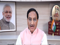 NEP 2020 Does Not Dilute Reservation Policy In Education: Ramesh Pokhriyal