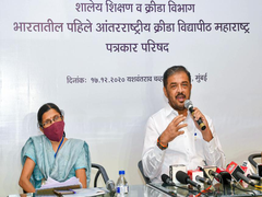 Maharashtra Health University's Divisional Centre To Come Up In Latur