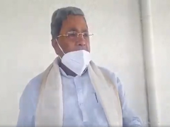 Former Karnataka Chief Minister Siddaramaiah Appeals Government To Promote School Students