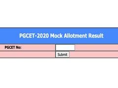 Karnataka PGCET 2020 Mock Allotment Result Announced @Kea.kar.nic.in