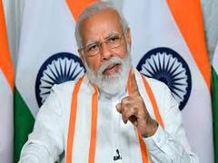 Prime Minister Narendra Modi Lays Foundation Stone Of AIIMS Rajkot