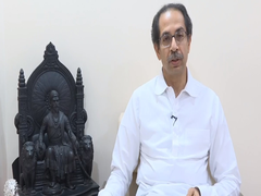 Maharashtra Plans To Expand Online Learning,Digital Classes In Schools: Chief Minister Uddhav Thackeray