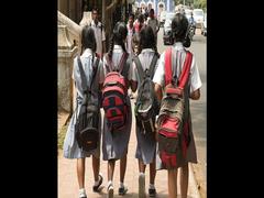 Chhattisgarh SCERT Declares National Means Cum Merit Scholarship Result