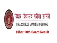 Bihar Board Matric Result 2020 Tomorrow, No Press Conference This Year