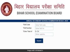 Himanshu Raj Tops Bihar Board Class 10 Exam