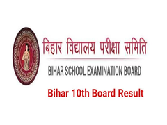 Bihar Board Matric Result Today; When, Where, How To Check