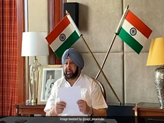 Punjab Chief Minister Announces Cash Prize For Class 12 Students Who Scored Above 98%