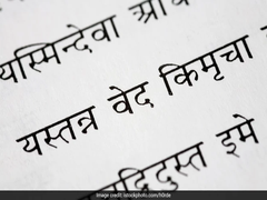 UGC Asks Universities To Organize Sanskrit Day Events